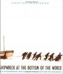 Bear Pond Shipwreck